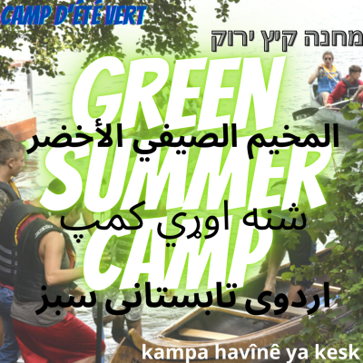 Green Summercamp 2021